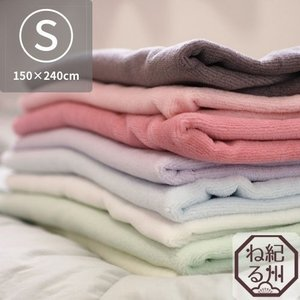 【冬用シーツ】日本製 匠のあったかシーツ シングルサイズ 150×240cm フラットシーツ[全8色...