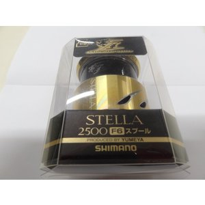 夢屋 ステラ2500F6スプール|kkkkk
