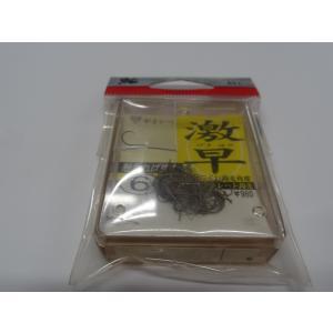 BOX 激早6号、6.5号、7号 ¥980 100本入り|kkkkk
