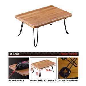 バンブーA4テーブル PX912|kkkkk