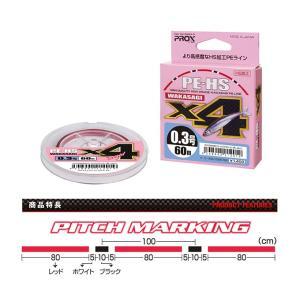 PEーHSワカサギX4 60m-02号|kkkkk