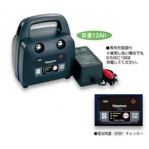ハピソン YQ-118 中・小型電動リール用充電式 12Ahバッテリーパック|kkkkk