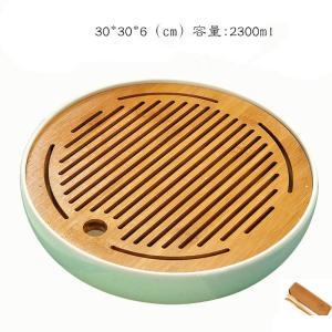 ☆新品 茶盤 中国茶道具 モダン お花の透かし模様 竹 陶磁器製 丸型
