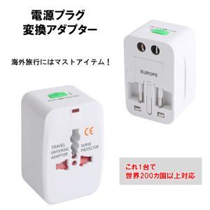 【製品詳細】 電源プラグ変換アダプター。 海外の仕様のプラグ形状に変換するアダプターです。 色々なタ...
