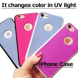 【商品詳細】 ・若干、UVによる色変化の薄れ、疎ら感などございますので、格安出品いたします。 ・iP...