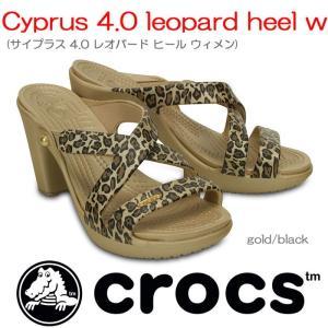 セール クロックス CROCS【Cyprus 4.0 leo...