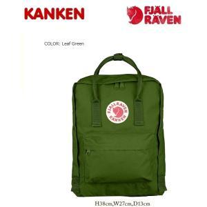 カンケンバッグ フェールラーベン FJALLRAVEN LeafGreen リーフグリーン|kkp