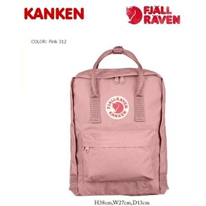 カンケンバッグ フェールラーベン FJALLRAVEN  pink 312|kkp