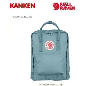 カンケンバッグ フェールラーベン FJALLRAVEN  スカイブルー 501|kkp