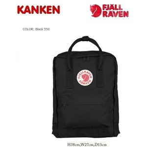 カンケンバッグ フェールラーベン FJALLRAVEN  Black ブラック|kkp
