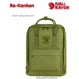 リサイクル カンケンバッグ フェールラーベン FJALLRAVEN  RE KANKEN スプリンググリーン 607|kkp