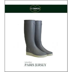 ルシャモー・レインブーツ/Paris. Jersey/PaleGrey|kkp