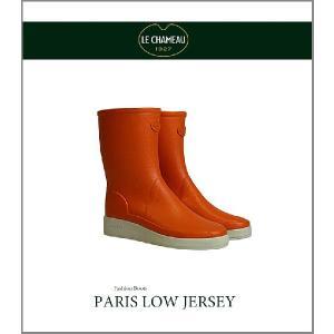 ルシャモー・レインブーツ/Paris.Low Jersey/Orange|kkp