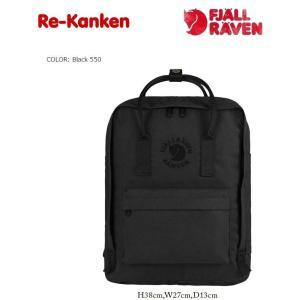 リサイクル カンケンバッグ フェールラーベン FJALLRAVEN  RE KANKEN ブラック550|kkp