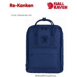 リサイクル カンケンバッグ フェールラーベン FJALLRAVEN  RE KANKEN ミッドナイトブルー558|kkp