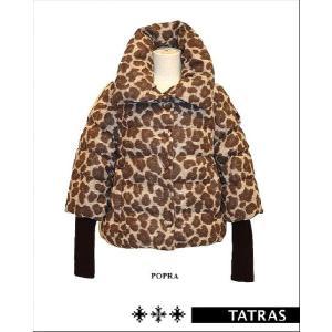 セール TATRAS タトラス POPRA ウール レオパード 国内正規品 ダウンジャケット kkp