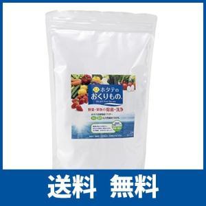 hotate1食材の表面に付着している残留農薬、防腐剤、ワックスなどや環境ホルモンは、私たちの免疫力...