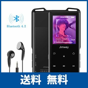 ?【Hi-Fiロスレス音質】Bluetooth 4.2を使用すると、ワイヤレス音楽を楽しんだり、転送...