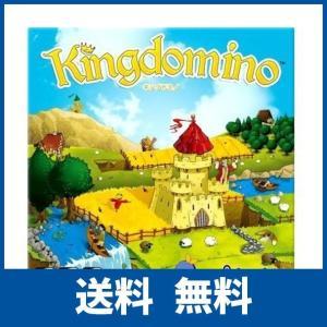 簡単ルールのパズルボードゲーム【特長】・ドミノのような2つのマスで構成された土地タイルをうまく並べて...