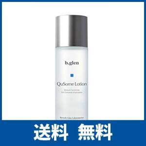 b.glen (ビーグレン) 【公式】QuSome ローション <化粧水> 120ml / 4.06...