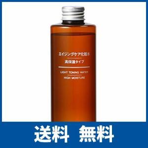 原産国 日本 販売名 M保湿化粧水AC 薬事分類 化粧品 包装・容器 ボトル:PE キャップ:PP ...