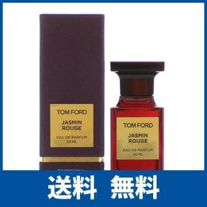 トムフォードの鮮やかなカラーコレクションにインスパイアされた、スパイシーフローラルの香り。フレグラン...