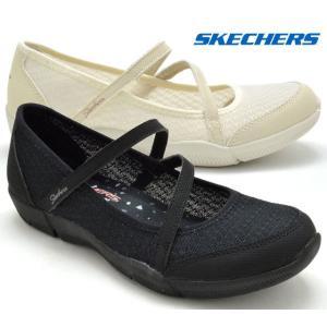 スケッチャーズ 100102 SKECHERS BE-LUX-AIRY Winds メリージェーン バレエシューズ スニーカー レディース 婦人 BBK ブラック NAT ナチュラル 靴|kksimple