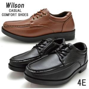 ウィルソン 1601 Wilson カジュアルシューズ ビジネスシューズ メンズ 紳士 4E 幅広 ...