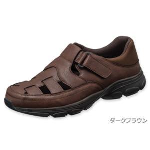 ダイナウォーク DF-2004 DYNAWALK カメサンダル サマーシューズ 2WAY メンズ 紳士 3E ブラック ダークブラウン 靴 セール|kksimple