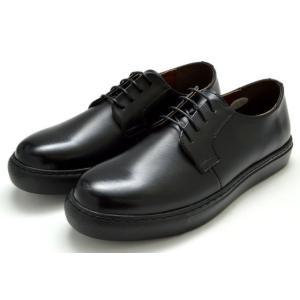 送料無料 [北海道、沖縄除く] ビジネスシューズ ドレスシューズ メンズ 紳士 靴 レザー トラッド プレーントゥ ひも靴 ブラック 黒 242-32-0119|kksimple