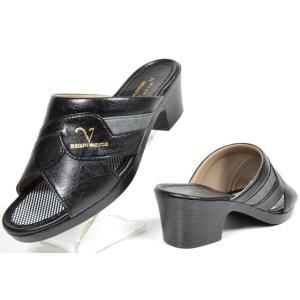 RUDOLPH VALENTINO 2859 メンズサンダル ヒールサンダル ヘップ メンズ 紳士 ワンヒール 日本製 ブラック ネイビー 靴|kksimple