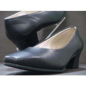 送料無料 [北海道、沖縄除く] アウトレット パンプス 3120 ローヒール レディース 婦人 レザー 日本製 4E 幅広 ブラック 靴|kksimple