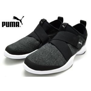 プーマ 367310 PUMA DARE AC スニーカー スリッポン レディース 婦人 02 ブラック/シルバー 靴