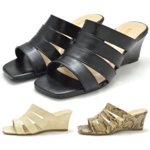 ミュールサンダル 4414 ヘップサンダル ウエッジソール レディース 婦人 ブラック アイボリー パイソン 靴|kksimple
