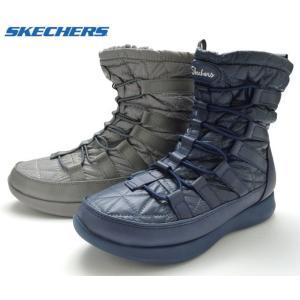 アウトレット SKECHERS スケッチャーズ 49806 BOULDER-EAST STONE レディース 婦人 ウィンターブーツ 防寒ブーツ 防水 NVY ネイビー CCL チャコール 靴|kksimple