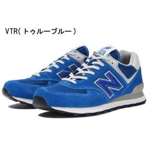 ニューバランス 574 ML574 new balance スニーカー メンズ レディース 紳士 婦人 VTR SEF SEE 靴|kksimple