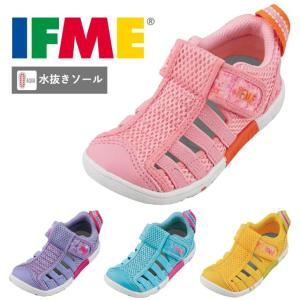 送料無料 イフミー IFME 22-9023 キッズ サンダル 子供 ピンク パープル ブルー イエ...