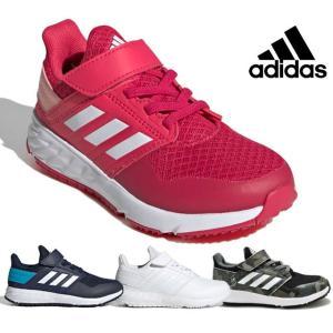 アディダス adidas フォルタファイト EL K キッズ スニーカー ジュニア 子供 靴 FW7295 FW7294 FY6665 FW7302|kksimple