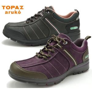 トパーズ TZ-7402 TOPAZ aruko ウォーキングシューズ コンフォートシューズ レディース 婦人 3E 幅広 パープル チャコールグレー オーク 靴 セール SALE|kksimple
