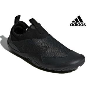 アディダス adidas CM7531 TERREX JAWPAW 2 アクアシューズ ウォーターシューズ スニーカー ジャパウ メンズ 紳士 靴 コアブラック/コアブラック|kksimple