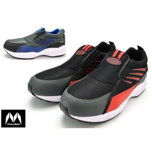 マンダムセーフティー #775 mandom 丸五 作業靴 安全靴 メンズ レディース 3E ブラック グレー 靴|kksimple