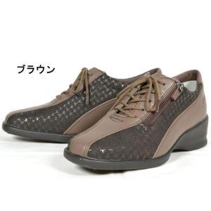 アウトレット トパーズ TOPAZ 8811 カジュアルシューズ レディース 婦人 3E 幅広 メタルグレー パールベージュ ブラウン ブラック 靴|kksimple