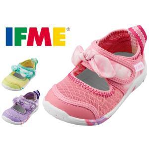 送料無料 イフミー IFME 22-9006 ベビー サンダル 子供 ピンク パープル イエロー 靴