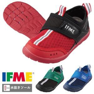 送料無料 イフミー IFME 30-9019 キッズ サンダル 子供 レッド ブルー グリーン 靴