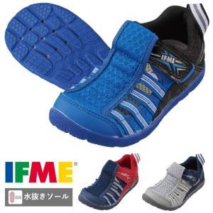 送料無料 イフミー IFME 30-9022 キッズ サンダル 子供 ブルー ネイビー グレー 靴
