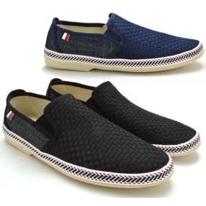 送料無料 [北海道、沖縄除く] リベルト エドウィン LiBERTO EDWIN L70188 スニーカー スリッポンシューズ メンズ 紳士 ブラック ネイビー 靴|kksimple