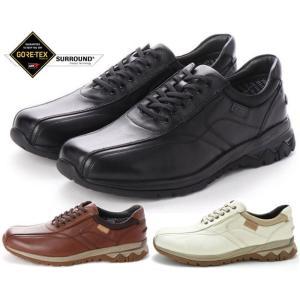 送料無料 マドラスウォーク madras Walk MW8100S ウォーキングシューズ スニーカー メンズ 紳士 4E 幅広 レザー 防水 ブラック ライトブラウン アイボリー 靴|kksimple