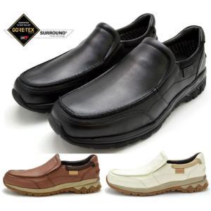 送料無料 マドラスウォーク madras Walk MW8101S ウォーキングシューズ スニーカー メンズ 紳士 4E 幅広 レザー 防水 ブラック ライトブラウン アイボリー 靴 kksimple