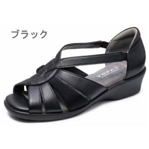 トパーズ TOPAZ S2088 コンフォートサンダル オフィスサンダル レディース 婦人 3E 幅広 ブラック グレー デニム ローズピンク 靴|kksimple