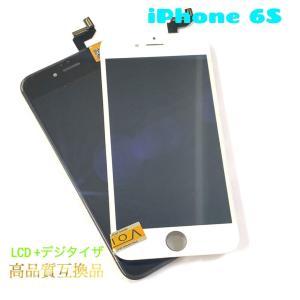 [ iPhone6S フロントパネル ] 高品質 互換 LCD 液晶 + デジタイザ ガラス 画面 ...